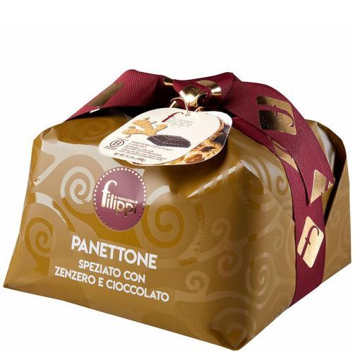 Panettone Speziato con Zenzero e Cioccolato Pasticceria Filippi 1 Kg