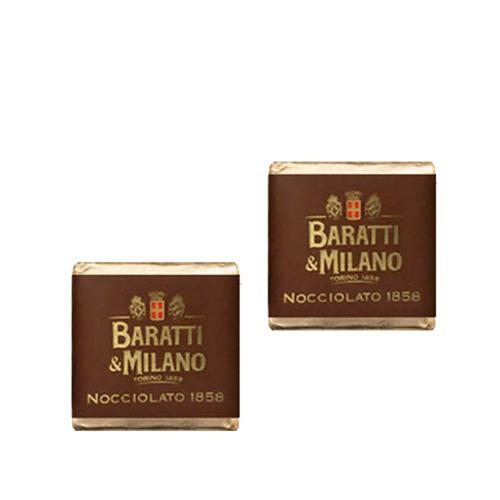 Praline Nocciolato Baratti & Milano Busta 500 Gr.